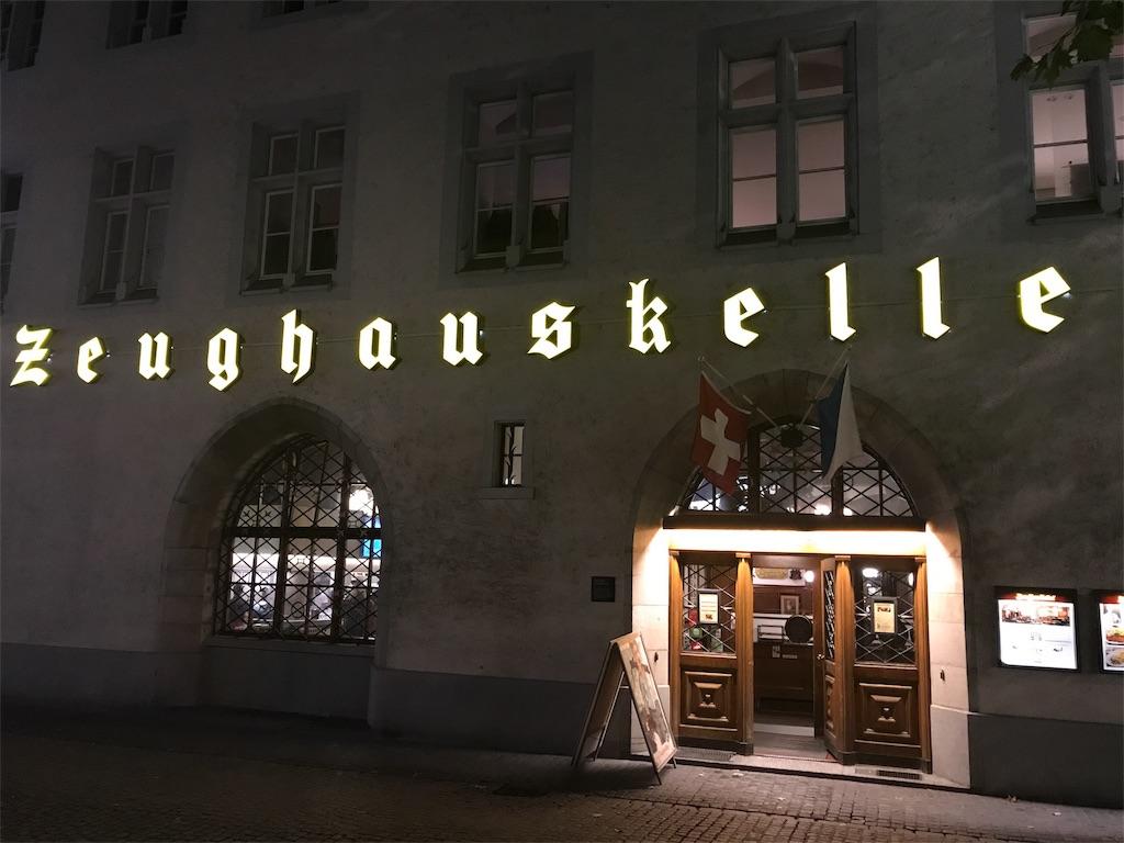 昔ながらのスイス料理が提供されるレストランへ。