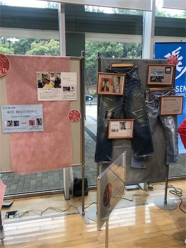 平塚逸品研究会2018年度当店の逸品です!